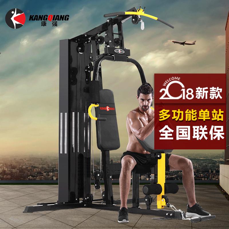 Мир сильный комплекс тренер один станция BK168B1 домой многофункциональный фитнес устройство лесоматериалы крупномасштабный сочетание мощность устройство