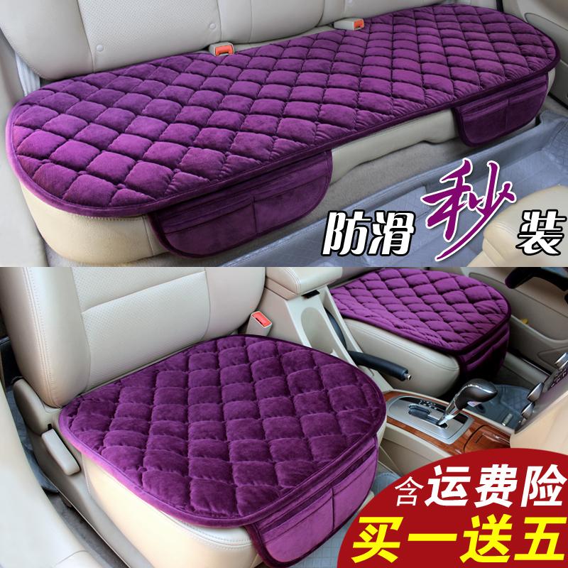 汽车坐垫冬季新款毛绒无靠背三件套防滑免绑保暖座垫单片汽车用品