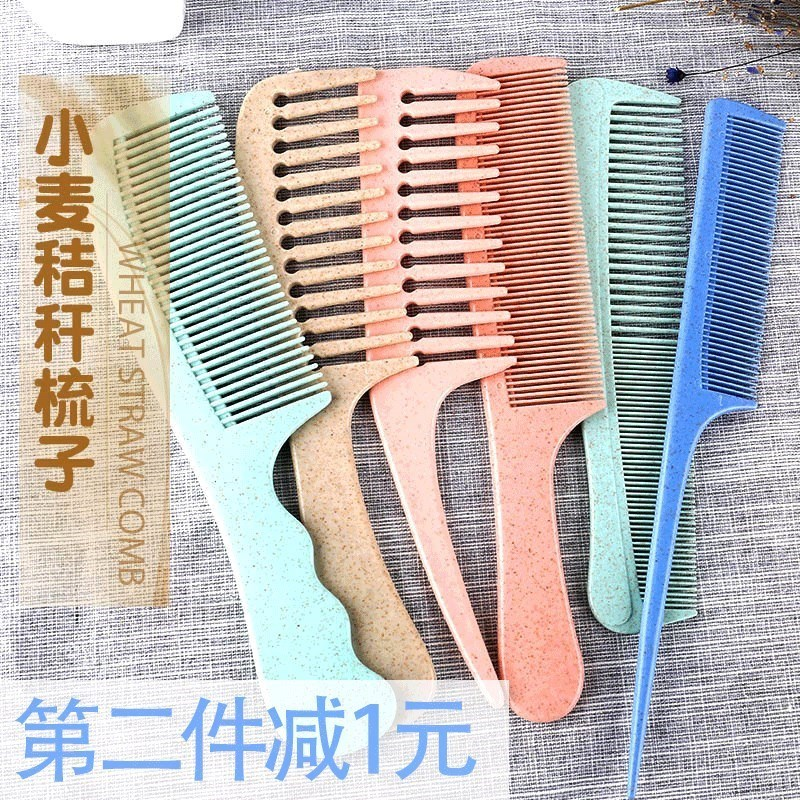 Curl scale curly comb fluffy room beauty salon ultra thin haircut comb mens hair salon wig
