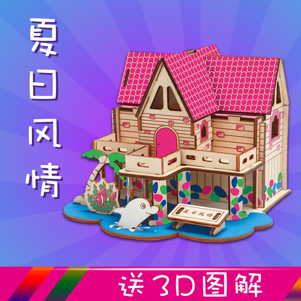 拼装模型仿真木质小屋成人别墅手工diy制作立体女孩创意益智玩具