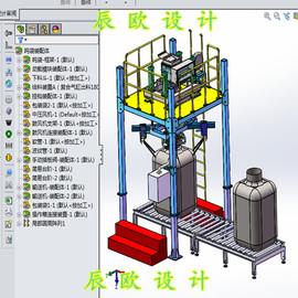 吨袋包装机(带SW工程图) G241 非标自动化机械3D机械设计素材图片