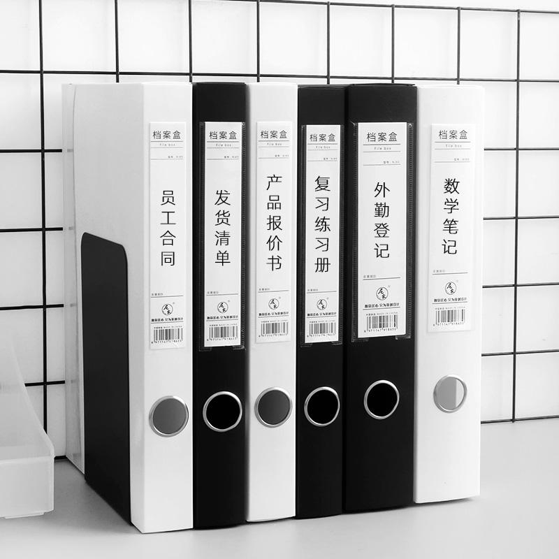 Книги о коллекционировании мебели Артикул 595010932031