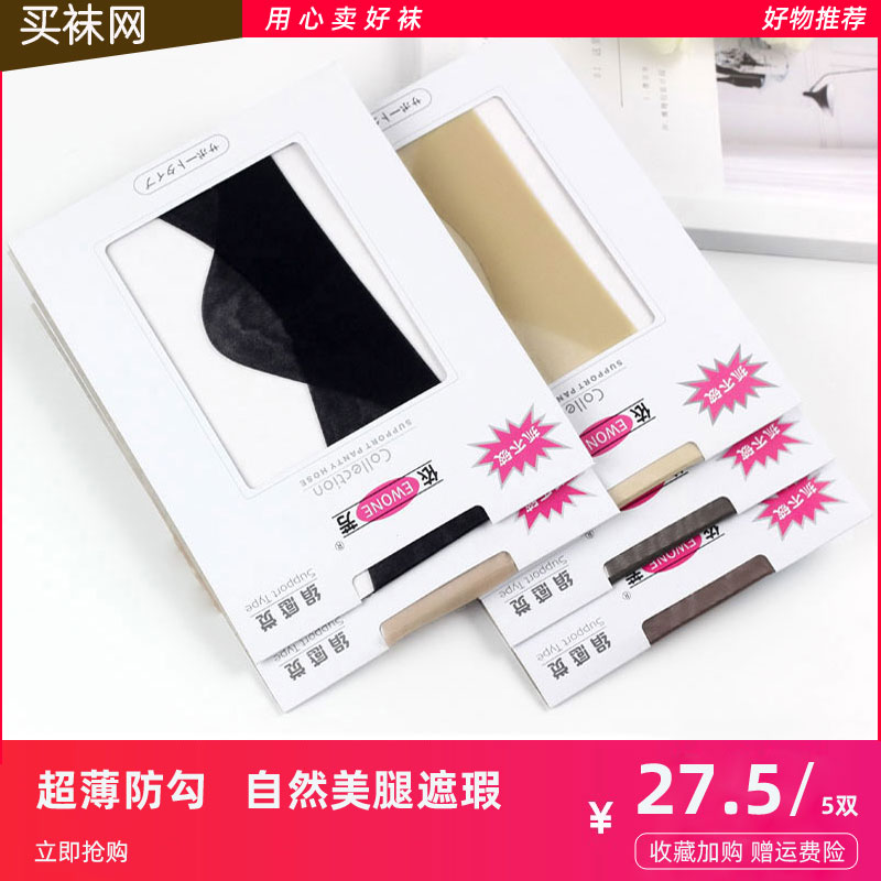Yifang ultra-thin silk stockings womens anti hook silk pantyhose have foot shaped silk, which cant be broken. Its dark brown gray