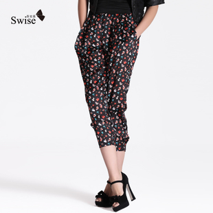 swise Suan really new summer printing loose waist casual pants Floral seven thin harem pants female