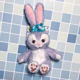 史黛拉兔掛件公仔包包毛絨可愛日系玩偶書包掛飾品女星黛露ins潮