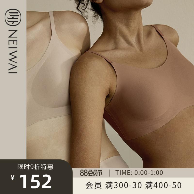NEIWAI内外金靖同款2021新款云朵无尺码内衣细肩带/背心文胸无痕