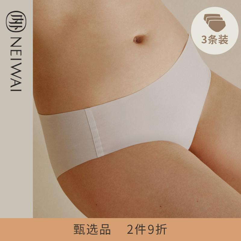 NEIWAI内外3条装云朵无尺码内裤中高腰款均码短裤舒适透气内裤