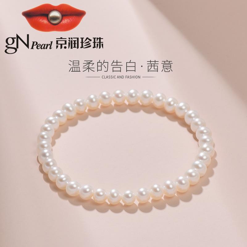 京润珍珠手链茜意 5-6mm圆形简约精致小珠手链淡水珠弹力松紧串绳