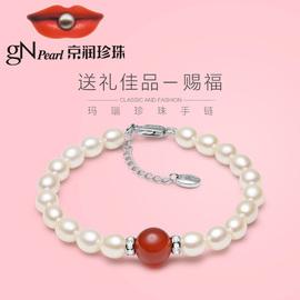 京润珍珠手链赐福 6-7mm米形珠淡水珍珠玛瑙手链珠宝母亲节送妈妈图片