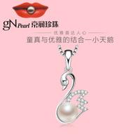 京潤珍珠吊墜小天鵝銀強光6-7MM淡水珍珠吊墜項鏈生日生日禮物1