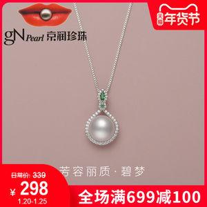 京润珍珠吊坠碧梦925银淡水珍珠吊坠11-12mm馒头形时尚典雅珠宝A1