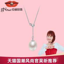 京润珍珠项链悦己简约优雅可调节925银淡水珍珠吊链Y字链锁骨链
