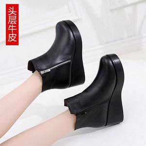 秋冬女靴短靴厚底坡跟松糕真皮短靴加绒保暖妈妈鞋马丁靴棉皮靴女