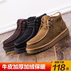 雪地靴男冬季加绒大东北低帮男鞋