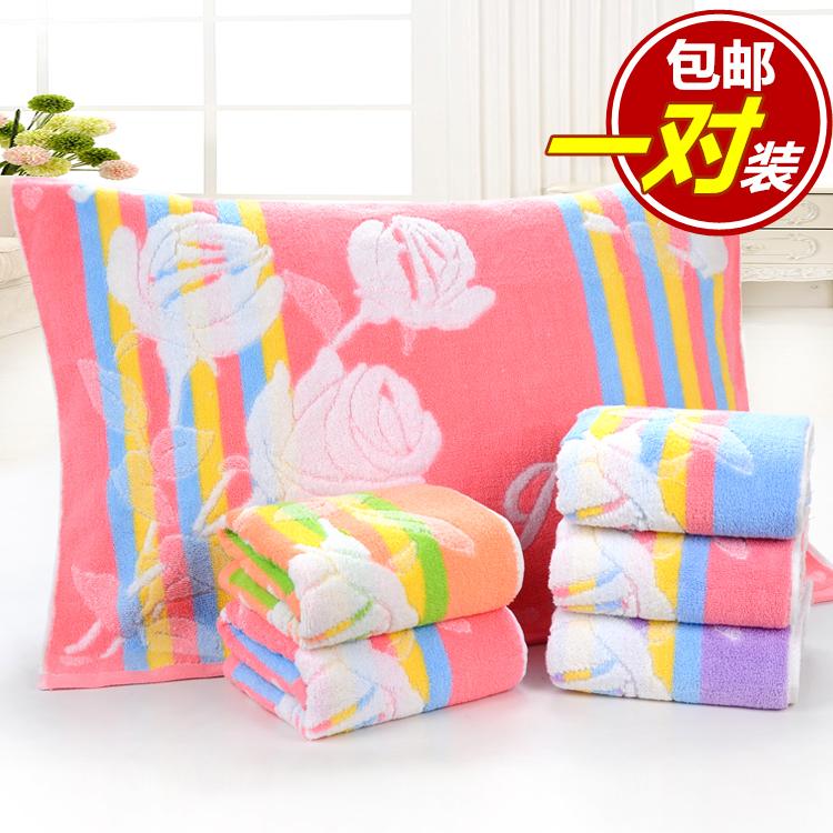 纯棉枕巾正品全棉高档枕头巾一对装加大加厚情侣卡通结婚枕巾毛巾