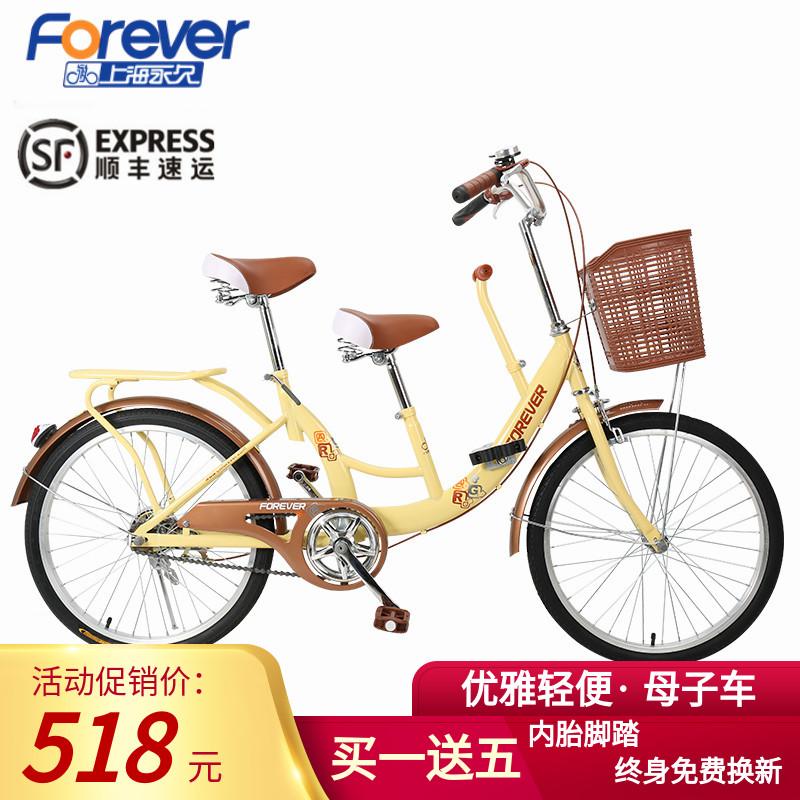 10月16日最新优惠自行车女式单车成人轻便普通代步通勤老式复古22寸淑女双人母子车