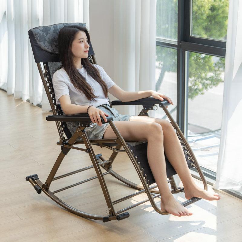 大人小户型阳台家用懒人折叠摇摇椅