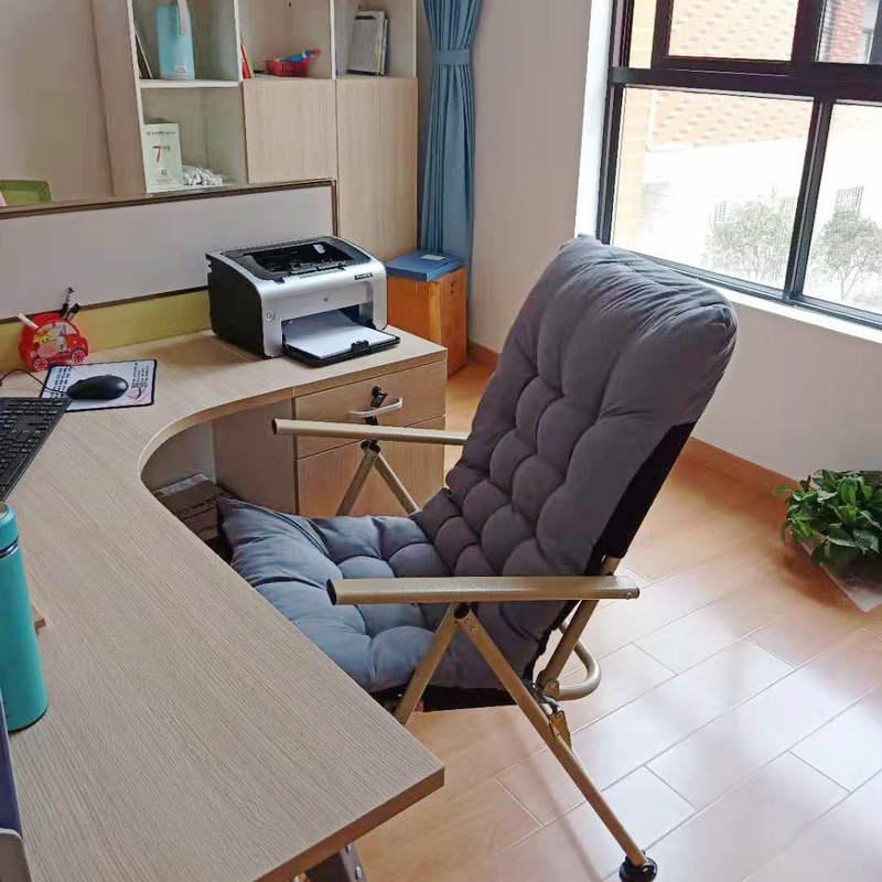 折叠椅子便携家用休闲躺椅懒人靠背椅办公室午休午睡寝室宿舍靠椅