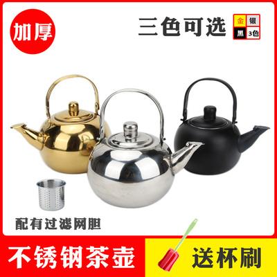 加厚 不锈钢茶壶 泡茶壶 玲珑壶饭店餐厅酒店水壶 家用小茶水壶