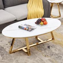 北欧镀金茶几简约不锈钢大理石圆几轻奢小户型茶桌后现代客厅茶台