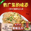 正宗广东东莞米粉5斤整箱广州炒米粉专用新竹米粉细粉丝米线河粉