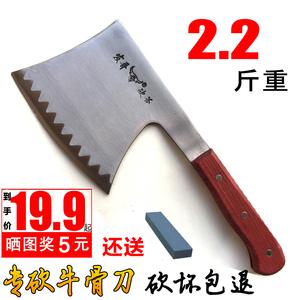 专业砍骨刀屠夫剁骨头刀家用断骨刀