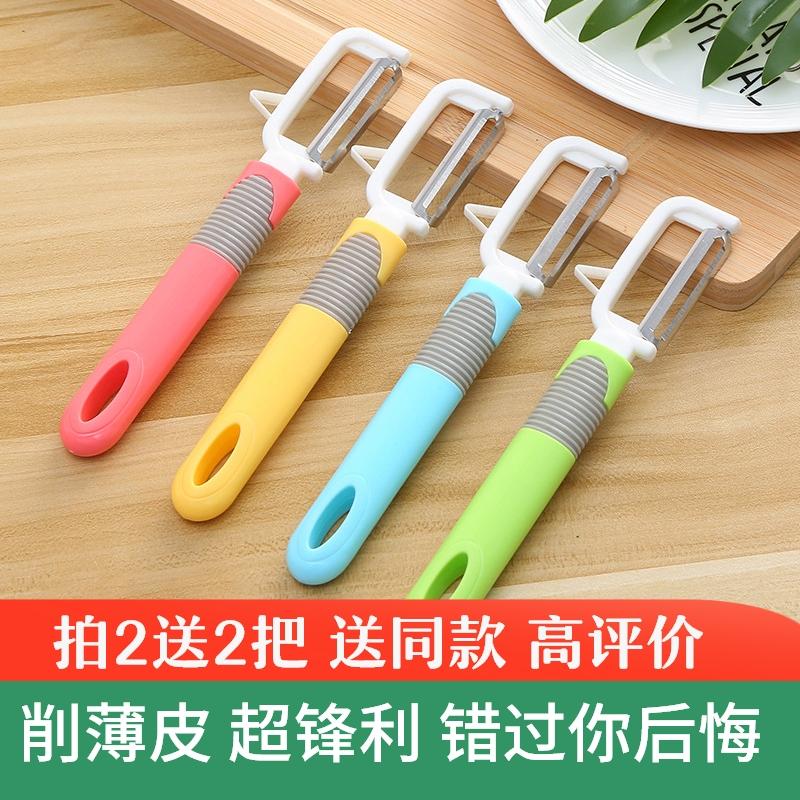 Ножи для очистки овощей и фруктов Артикул 597981242769