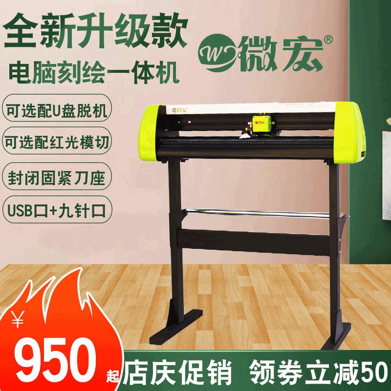 Оборудование для лазерной гравировки Артикул 1707353071