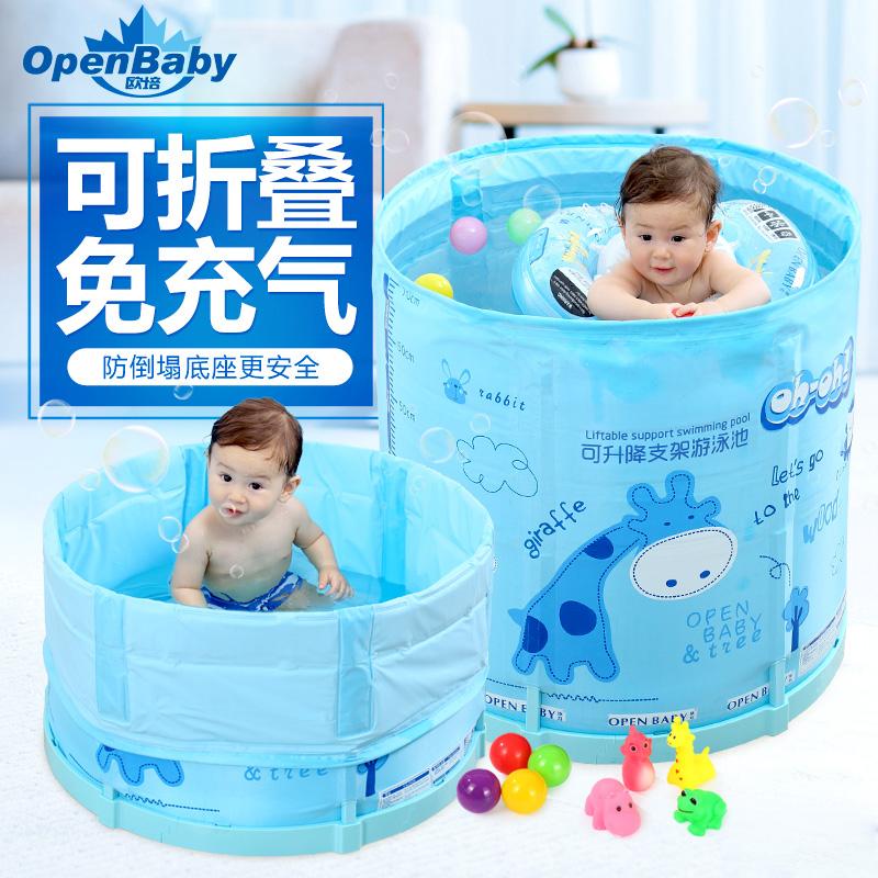 欧培婴儿游泳桶家用可折叠免充气小孩新生幼儿bb宝宝游泳池儿童