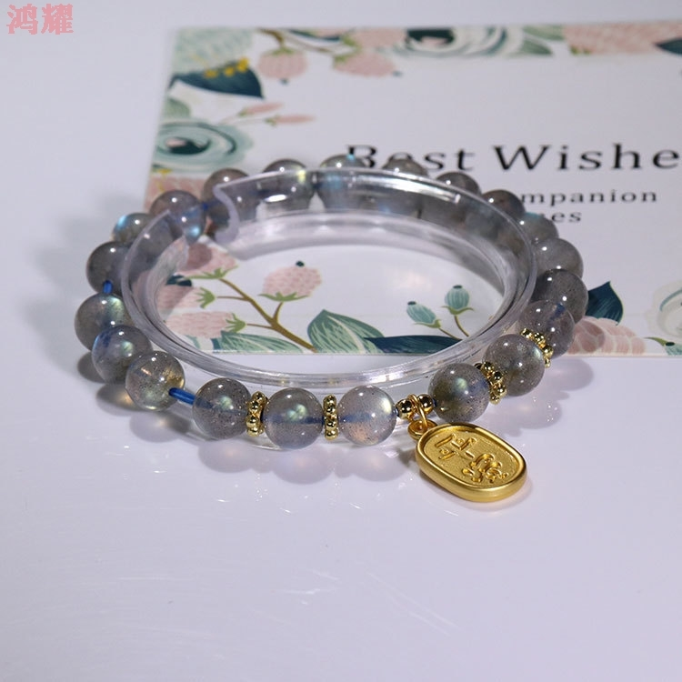 Fashionable and popular DIY handmade jewelry bracelet natural grey moonlight elongated stone