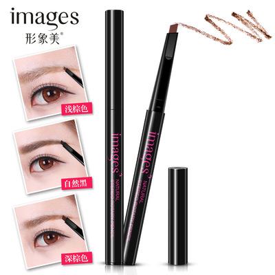 形象美立体旋转式 眉笔锁色防水防汗妆感自然浓密眼部彩妆 化妆笔