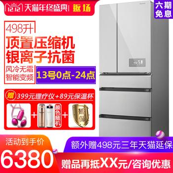 panasonic/松下升家用风冷电冰箱