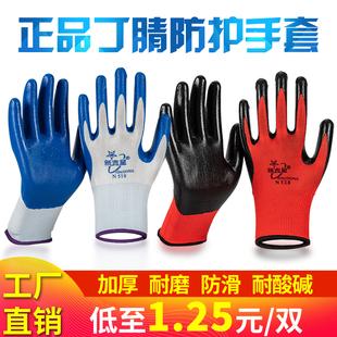 新吉星胶手套劳保耐磨工作浸胶带胶加厚胶皮防水工作干活劳工手套