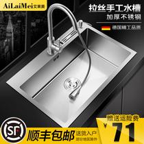 不锈钢手工盆加厚洗碗池厨房水池淘菜洗菜盆单槽304手工水槽卡贝