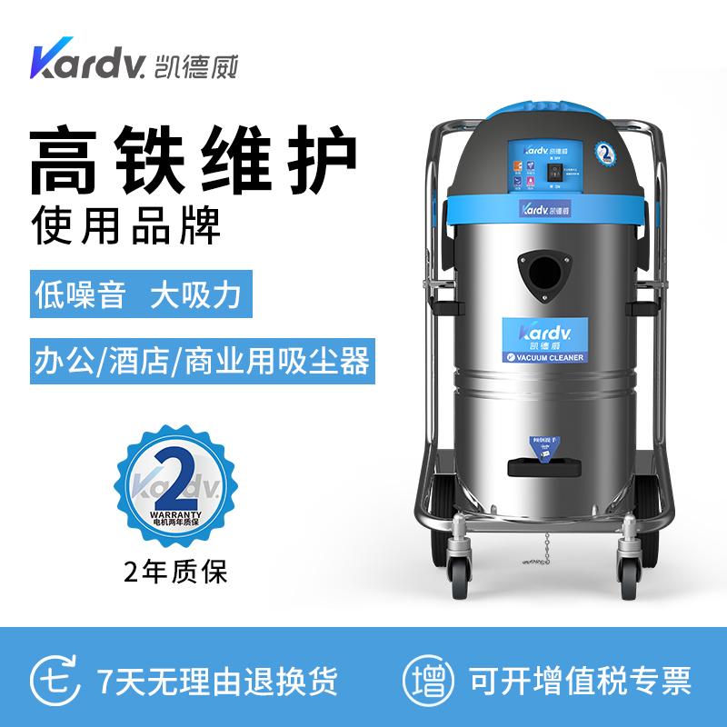 Kardv cadway dl-1245t vacuum cleaner 1200W high power bucket type vacuum cleaner 45L