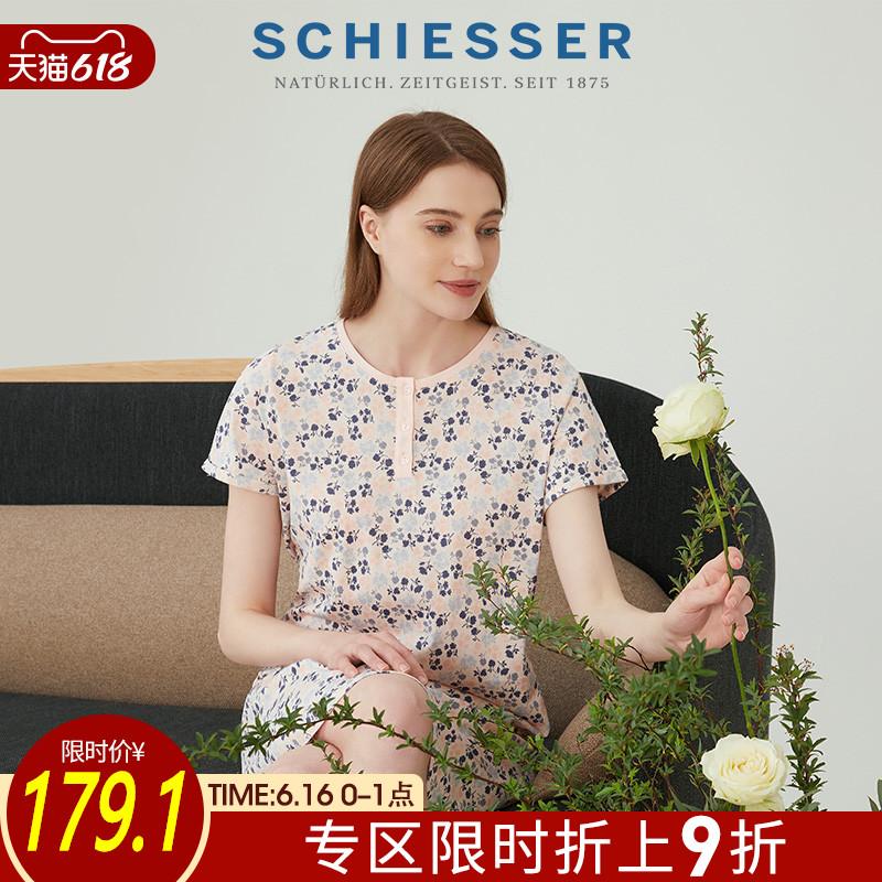 SCHIESSER/舒雅2021春夏新品女士纯棉印花家居短袖睡裙E1/18257D