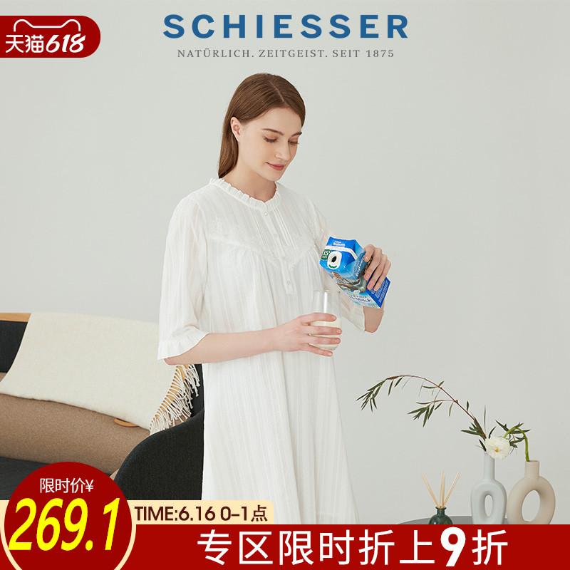 SCHIESSER/舒雅21春夏新品女纯棉七分袖连衣裙家居睡裙E1/18652D