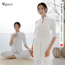 Preferred yoga suit set female autumn white high bullet nylon fitness suit loose yoga suit Zen manicure dress woman