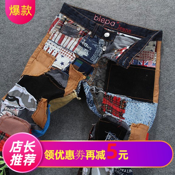 Personalized mens jeans with holes, color cloth splicing, slim fitting, straight patched trousers