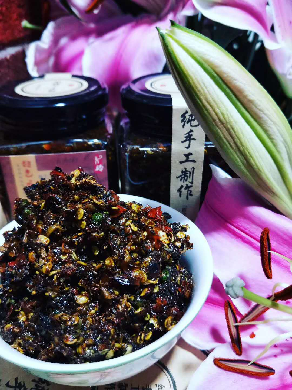 Banna specialty hot pepper Xishuangbanna hot pepper seasoning edible