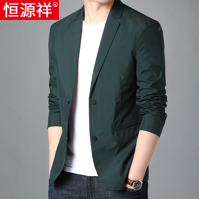 Hengyuanxiang casual suit for young and middle-aged men's casual suit for men
