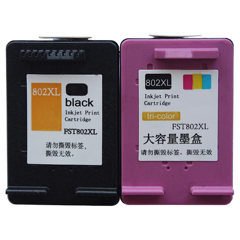 弗思特 适用惠普802XL墨盒 802墨盒 1000 2000 2050 1050墨盒