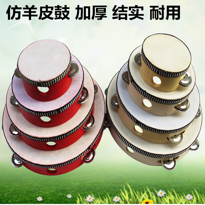 Childrens Xinjiang dance tambourine ORF professional percussion instrument hand beat drum kindergarten teachers ring with hand drum
