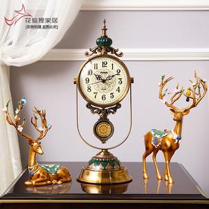 欧式家用客厅时尚复古钟表鹿座钟