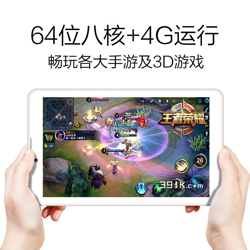 新款智能超薄平板��X7寸安卓WiFi手�C通�4G全�W通10高清IPS三星屏送小米�源游�虺噪uM5/3/12二合一���W T7