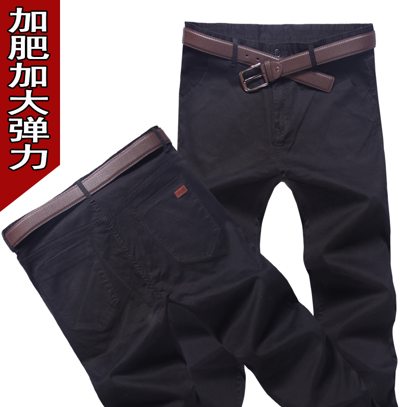 Autumn and winter straight micro elastic oversize casual pants mens extra large mens wear
