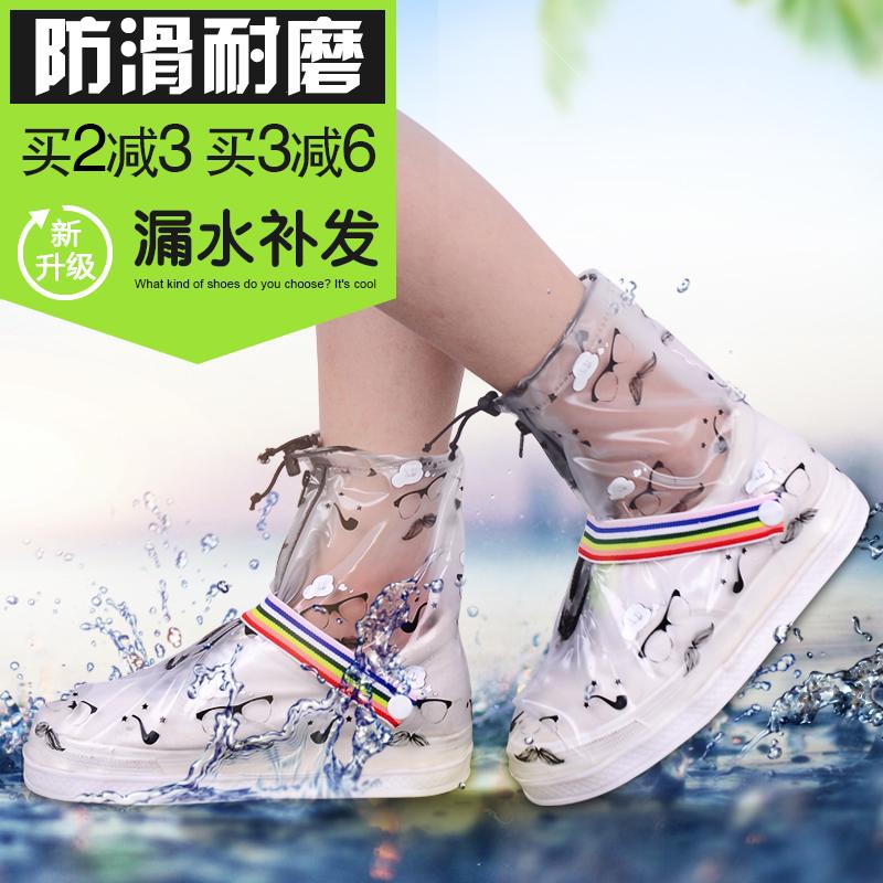 防雨鞋套防滑防雨加厚耐磨旅行鞋套券后13.80元