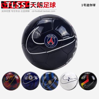 天朗足球 耐克热刺CR7巴萨切尔西巴黎1号迷你足球收藏版SC3616