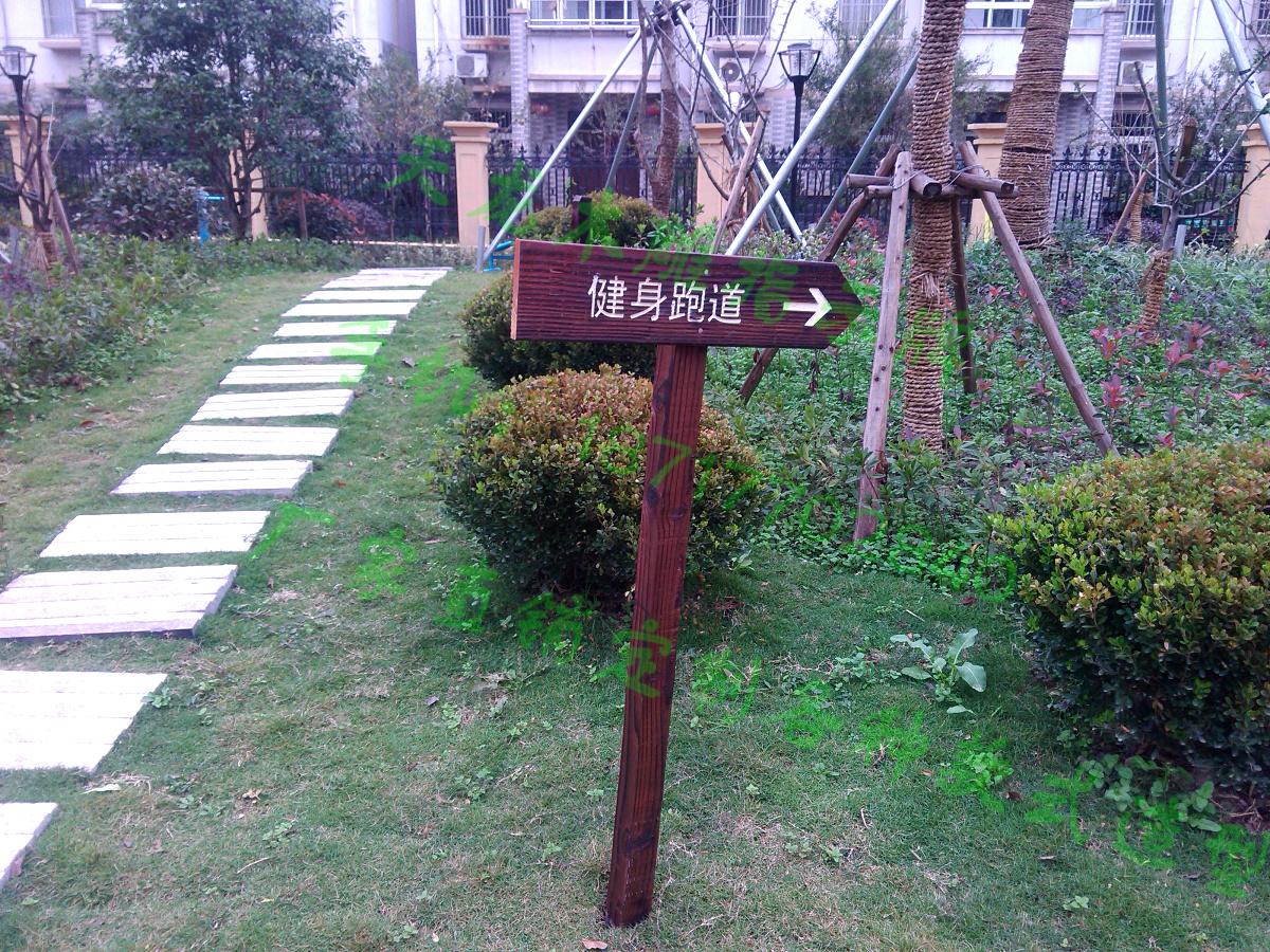 防腐木指示牌定做户外景区导向牌箭头实木质广告牌立式指路可刻字
