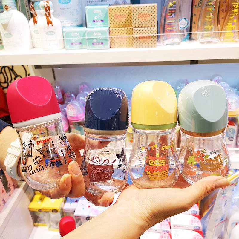 热销148件限时秒杀日本Pigeon贝亲玻璃奶瓶限量版宽口母乳实感婴儿防胀气18新品